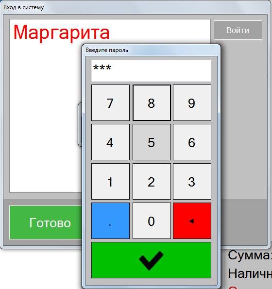 """Вход пользователя в режиме """"Кафе"""" GBS.Market"""