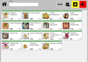 gbs.market, gbsmarket, автоматизация, торговли, программа, магазин, кафе, меню, блюда, фото, цены