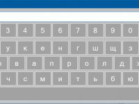 GBS.Market клавиатура для сенсорных экранов в режиме кафе