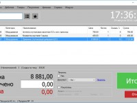 GBS.Market Главное окно программы