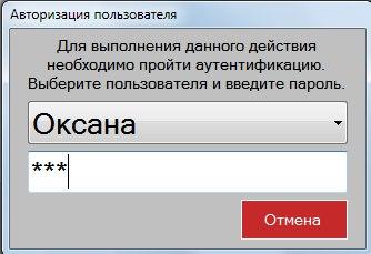 Авторизация пользователя GBS.Market