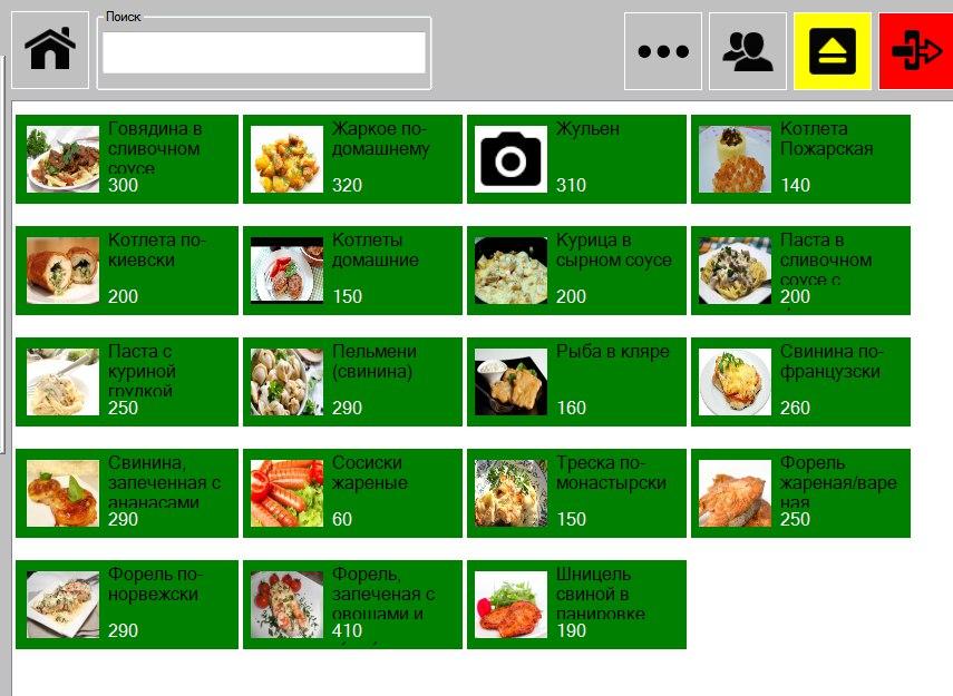 """Меню блюд с фотографиями в режиме """"Кафе"""" GBS.Market"""