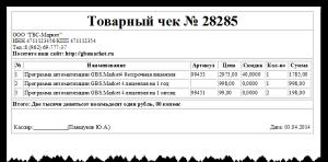 Screenshot - 03.04.2014 , 18_52_00