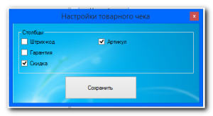 Screenshot - 03.04.2014 , 18_52_45