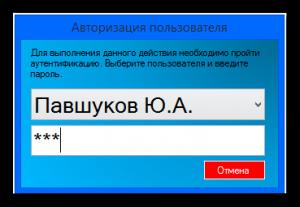 Screenshot - 21.04.2014 , 16_58_07
