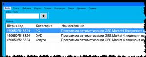 Screenshot - 28.04.2014 , 17_13_53
