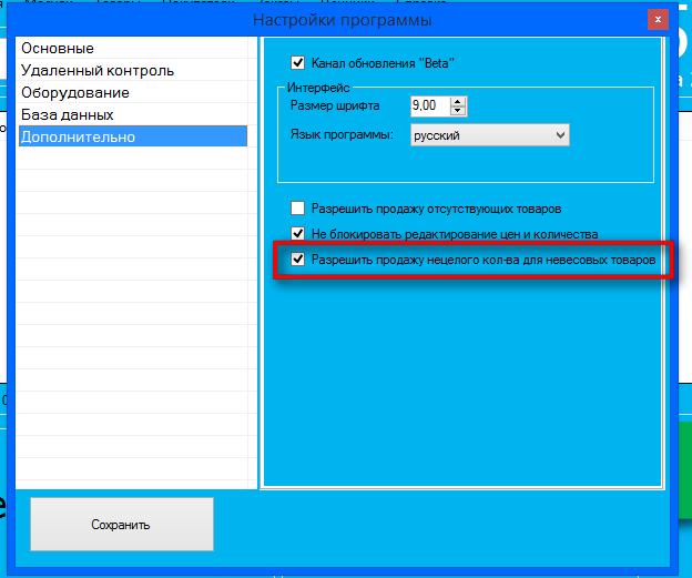 Screenshot - 13.08.2014 , 12_57_33