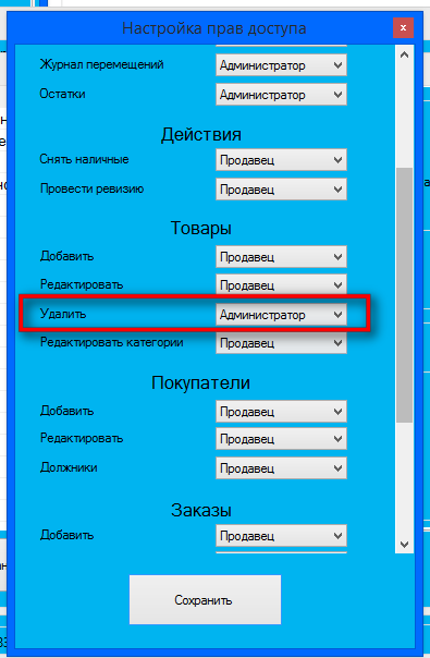 Screenshot - 13.08.2014 , 12_58_38