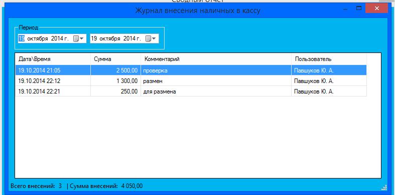 Screenshot - 19.10.2014 , 23_13_41
