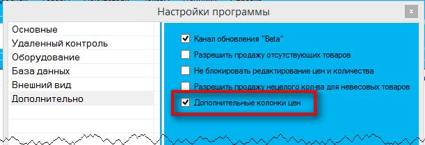 Screenshot - 22.10.2014 , 14_42_52