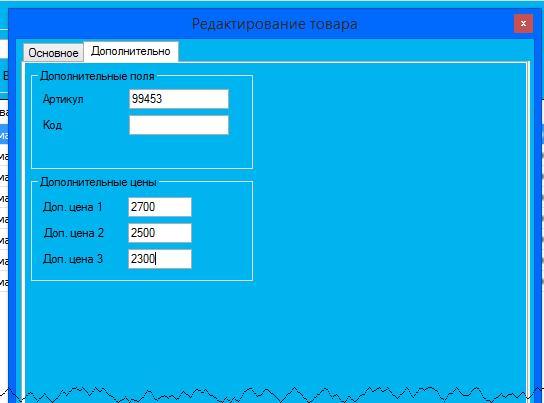 Screenshot - 22.10.2014 , 14_44_20