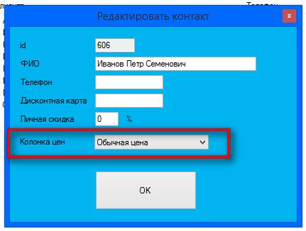 Screenshot - 22.10.2014 , 14_46_23