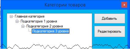 Screenshot - 23.10.2014 , 13_49_39