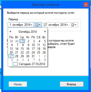 Screenshot - 27.10.2014 , 13_26_05