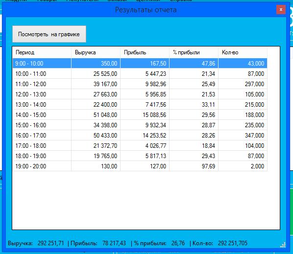 Screenshot - 27.10.2014 , 13_26_31