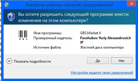 Screenshot - 14.04.2015 , 10_36_19
