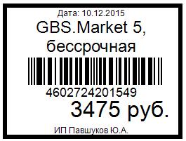 Screenshot - 10.12.2015 , 22_12_08