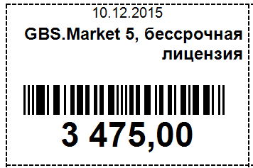 Screenshot - 10.12.2015 , 22_21_17
