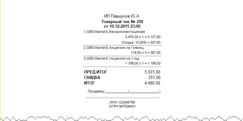 Screenshot - 10.12.2015 , 23_00_23