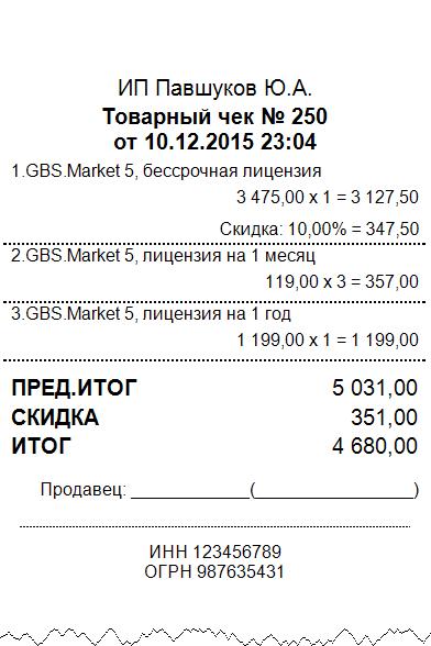 Screenshot - 10.12.2015 , 23_04_25