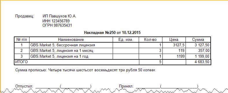 Screenshot - 10.12.2015 , 23_16_31