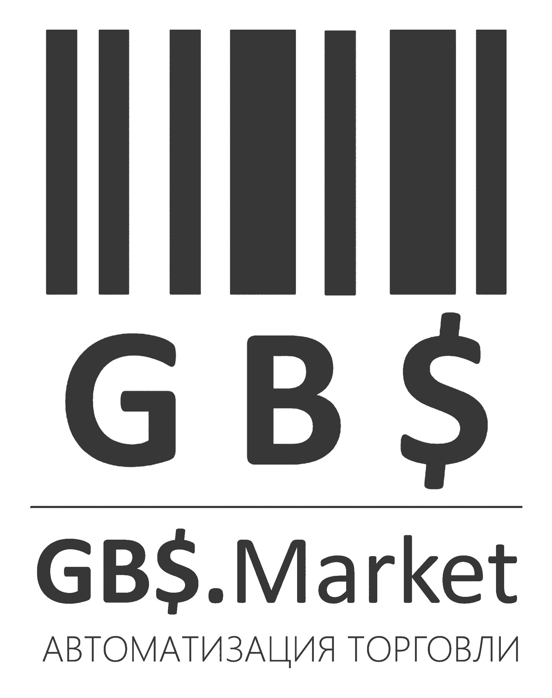 gbs.market, gbsmarket, автоматизация, торговля, логотип