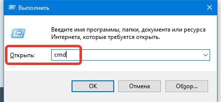 Открыть командную строку в Windows для GBS.Market автоматизация торговли