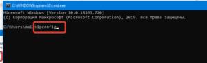 Командная строка в Windows для GBS.Market автоматизация торговли
