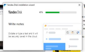 Процесс установки яндекс диск для работы с программой GBS.Market - автоматизация торговли